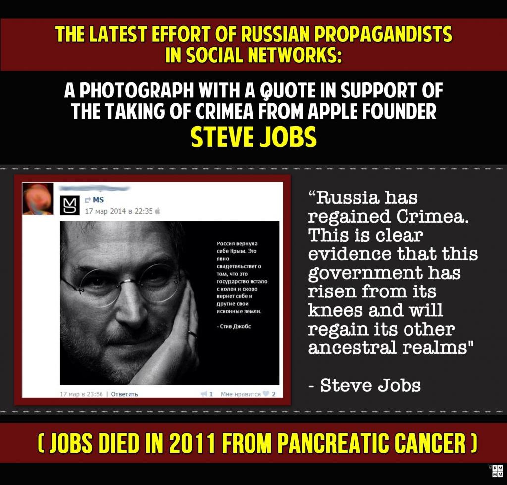 russian_propaganda_steve_jobs_about_crimea
