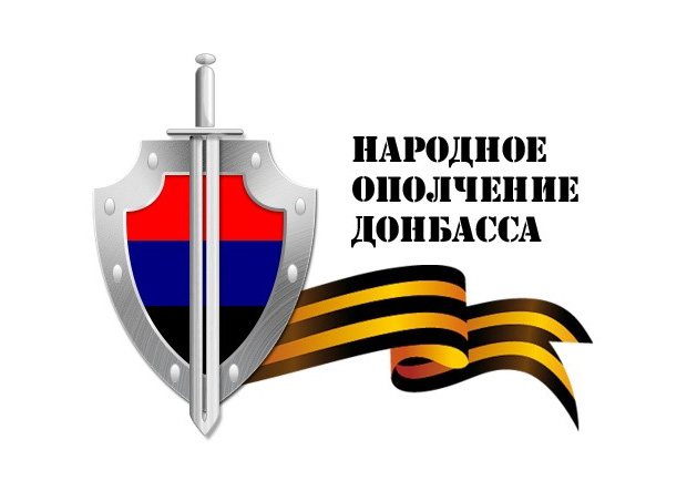Flag of Donbas's People army, wuite popular between insurgents, and also translated symbol of Slovyansk TV. Do you notice something wrong with that shield and sword?