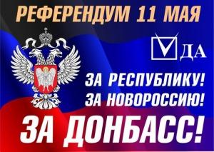 donbaso_respublika