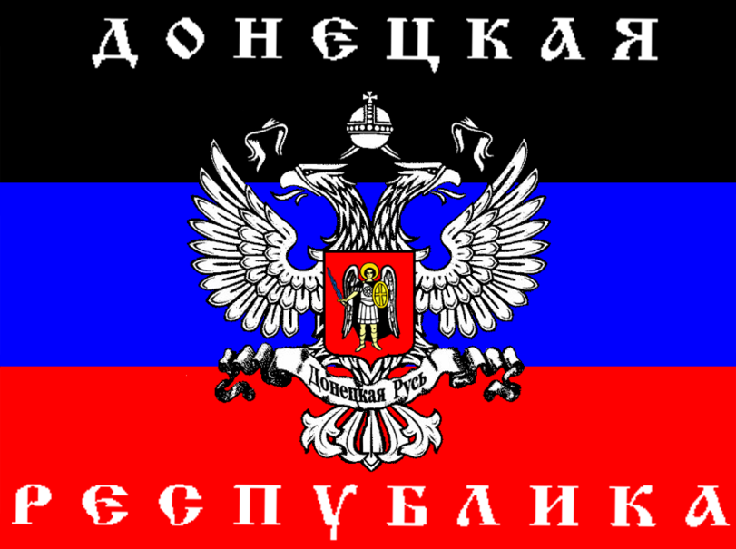 Actually they don't care about this Donetsk flag, so sometimes you can see reversed variant with the red on the top.