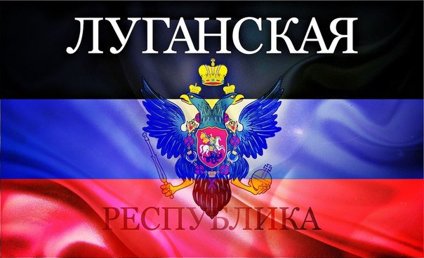 "Another variant of Lugansk flag. It says something about the real situation with that ""Republic of Lugansk""."