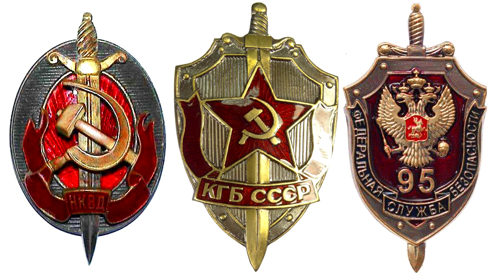 Shield with vertical sword - tat is the symbol of soviet State Security. It says yu one thing: FSB is the same organization as it were KGB and NKVD.