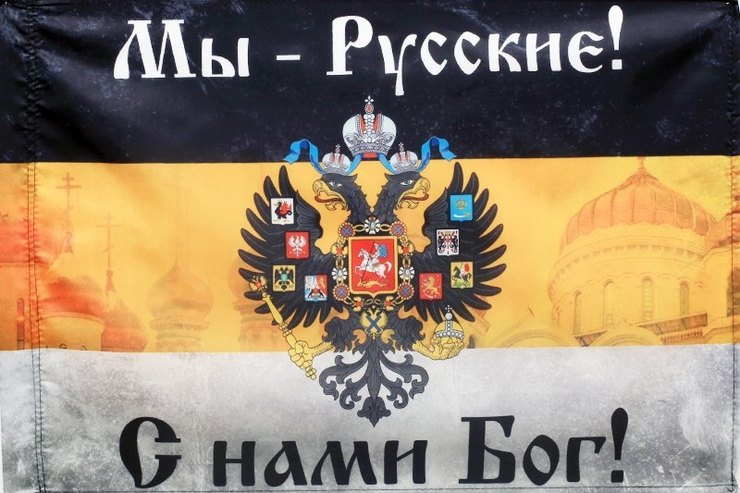"Black, yellow and white - that's old flag of Imperial Russia. And message ""We are Russians - God with Us"" - clearly relates with ""Gott mit uns"", used by nazis."