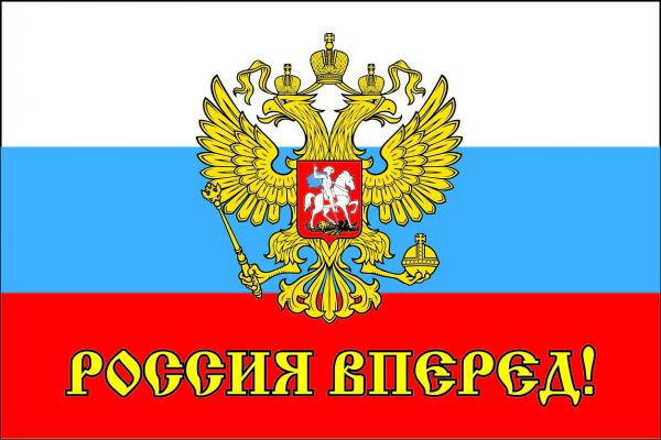 "Russian nationalists use bit different kind of Russia flag - usually with eagle and some aggressive slogans, like ""Russia Onwards!"""