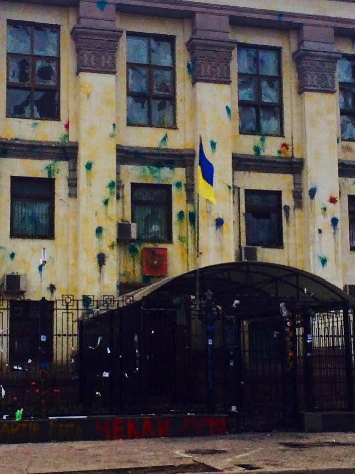 russian_embassy_kyiv