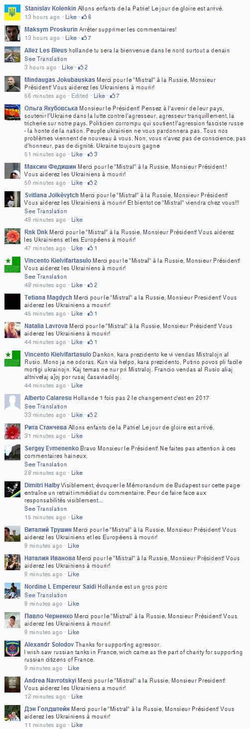 Facebook page of Francois Hollande was flooded by protests.